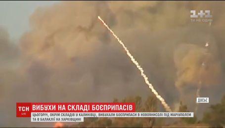 Взрыв вблизи Калиновки стал четвертым в Украине с начала российской агрессии