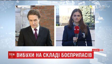 Президент України скликав воєнний кабінет через вибухи у Калинівці