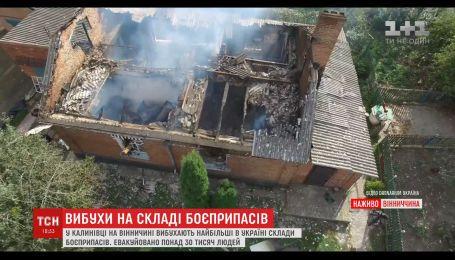 Землі між Калинівкою та сусідніми селами досі димлять