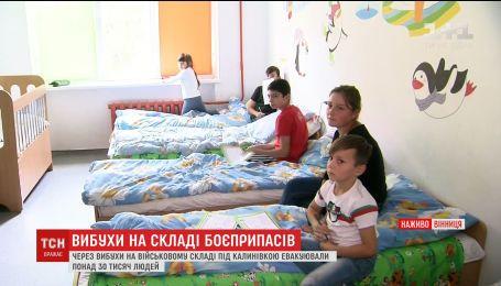 Небайдужі вінничани цілодобово допомагають жителям Калинівки їжею та транспортом