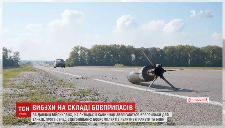 На складах в Калиновке до взрывов хранилось 83 тысячи тонн боеприпасов