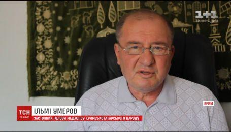 Суд дал два года колонии Ильми Умерову за непризнание аннексии Крыма