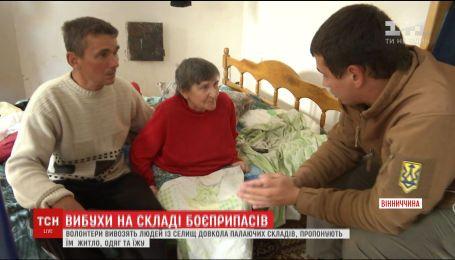 Волонтеры организовывают помощь жителям Виннитчины через соцсети