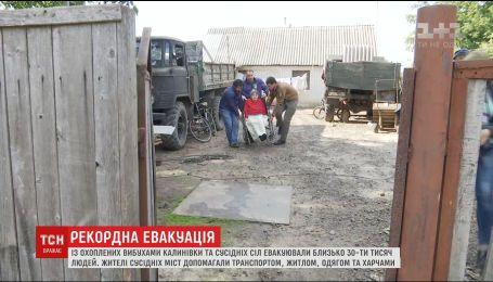 Крупнейшая в истории независимой Украины эвакуация сплотила неравнодушных людей