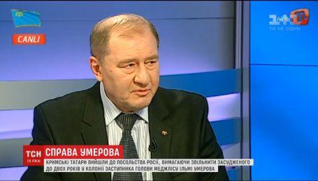 Звільнити засудженого Росією Ільмі Умерова вимагали біля російського посольства у Києві