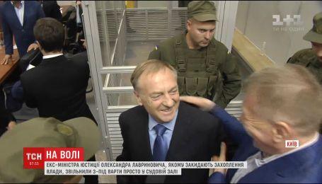 Министр юстиции при Януковиче Лавринович снова свободен
