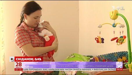 Уряд України змінив порядок виплати допомоги при народженні дитини