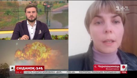 Як допомагають людям з Калинівки розповіла сільський голова Черепашинця Наталя Черниш