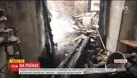 Семья из Калиновки, сгоревший дом которых стал студией ТСН, вернулась домой