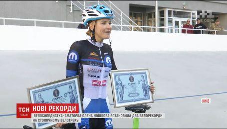 Велосипедистка-аматорка встановила два рекорди на столичному велотреку