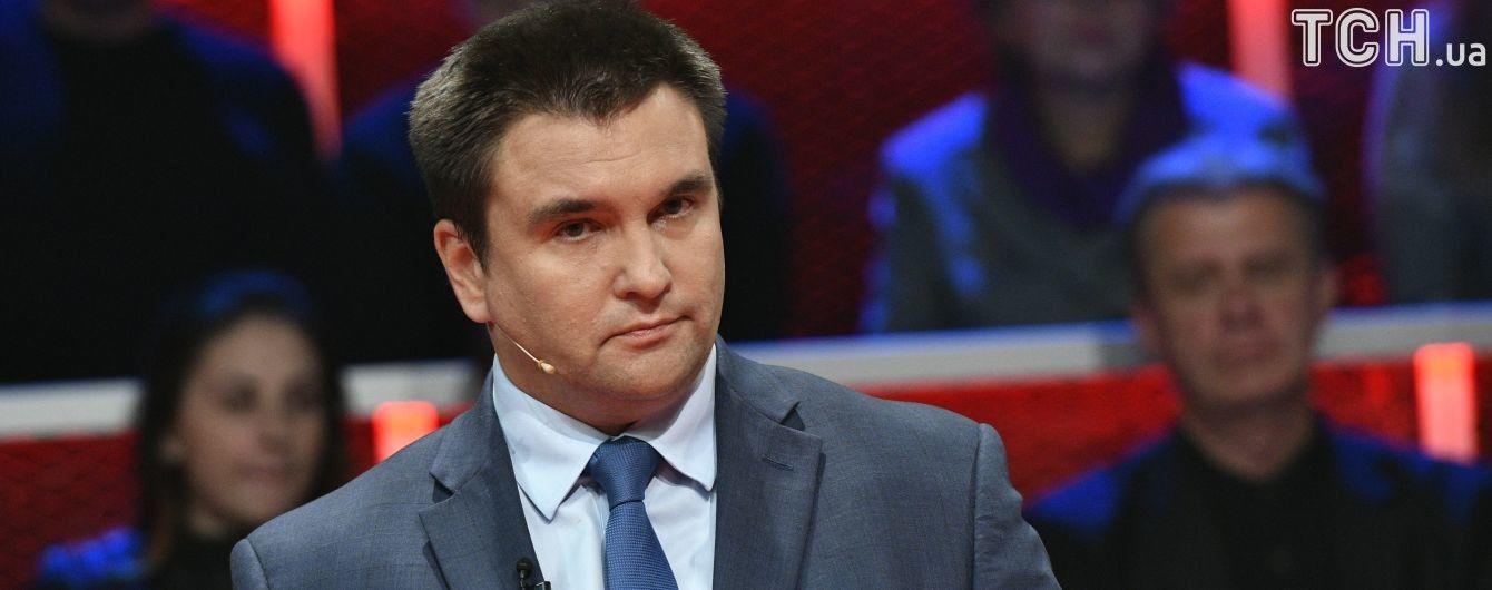 """Климкин назвал """"политической шизофренией"""" желание Собчак агитировать за себя в Крыму"""
