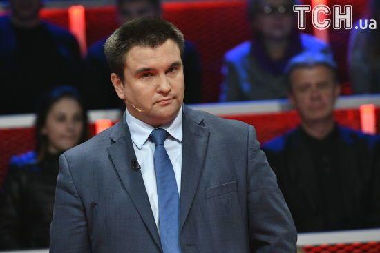 """""""Закон про освіту"""": Клімкін на зустрічі з Сійярто заявив про політичні маніпуляції РФ і готовність України до діалогу"""
