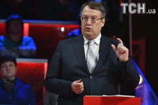 Нардеп Геращенко пояснив, чому в ресторані облизував язиком тарілку