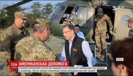 Ситуация в Калиновке не повлияет на решение США о предоставлении Украине оружия