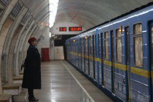 """Київське метро змінить режим роботи через матч """"Динамо"""" - """"Шахтар"""""""