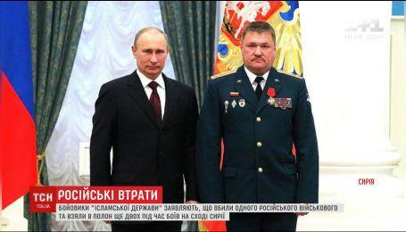"""Террористы из """"Исламского государства"""" заявили, что убили российского военного в Сирии"""