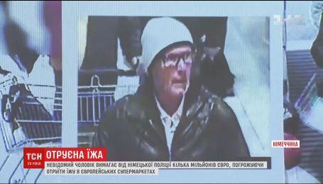 Неизвестный мужчина угрожает отравить еду в европейских супермаркетах