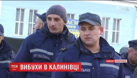 Територію складів у Калинівці збирається обстежувати спеціальна слідча комісія