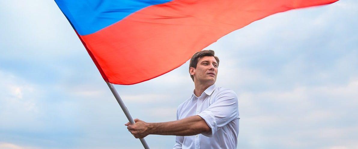 Російський політик Дмитро Гудков