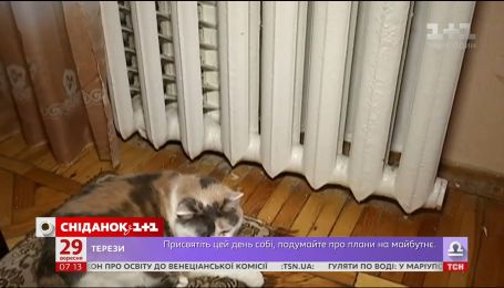 У Києві лише половина будинків готова до опалювального сезону