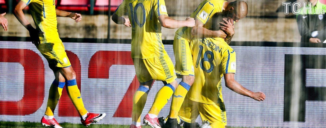 Как Беседин забил дебютный гол за сборную Украины