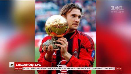 Андрей Шевченко празднует 41-й день рождения