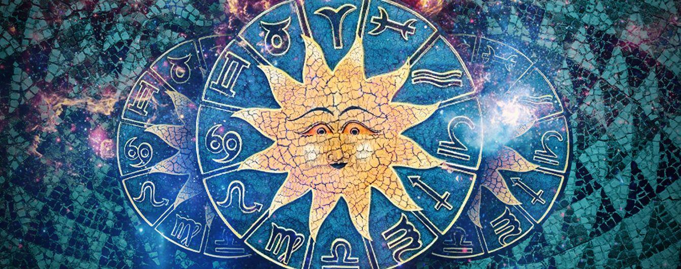 Что звезды нам пророчат: гороскоп на 2-8 октября