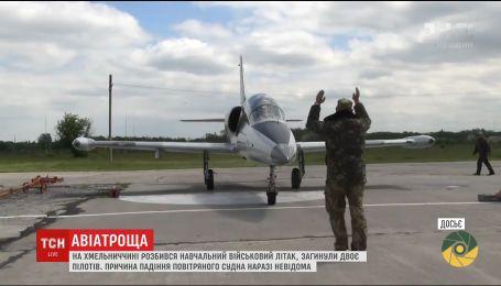 В десятках километров от Хмельницкого упал военный самолет, есть погибшие
