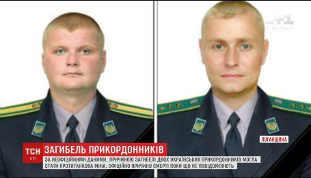 Назвали вероятную причину гибели двух пограничников на Луганщине