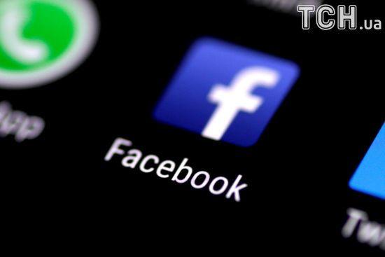 Facebook візьме на роботу ще тисячу осіб через інформацію щодо покупки реклами з РФ