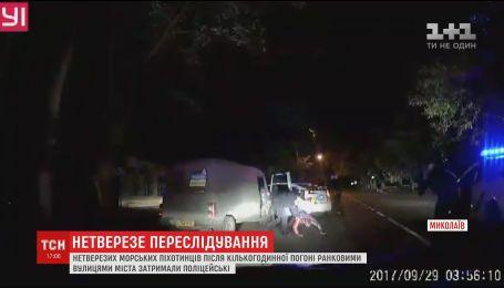 В Николаеве с погоней и стрельбой задерживали пятерых пьяных военных