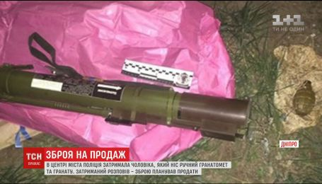 У Дніпрі затримала чоловіка, який ніс у пакетах гранату і ручний гранатомет