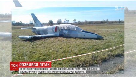 Очевидец рассказал о падении военного самолета Л-39 на Хмельниччине
