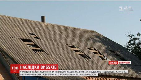 В селах возле складов Калиновки жалуются на игнорирование чиновников и наскоро латают дома