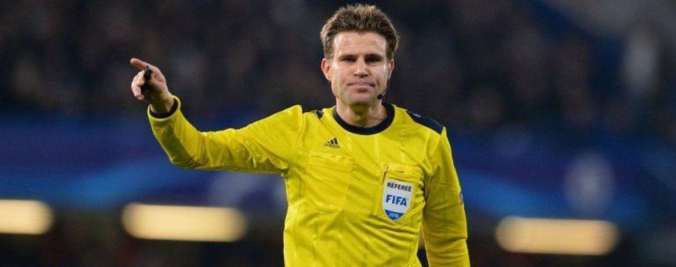 Стали известны судьи, которые будут работать на матчах сборной Украины в рамках квалификации к ЧМ-2018