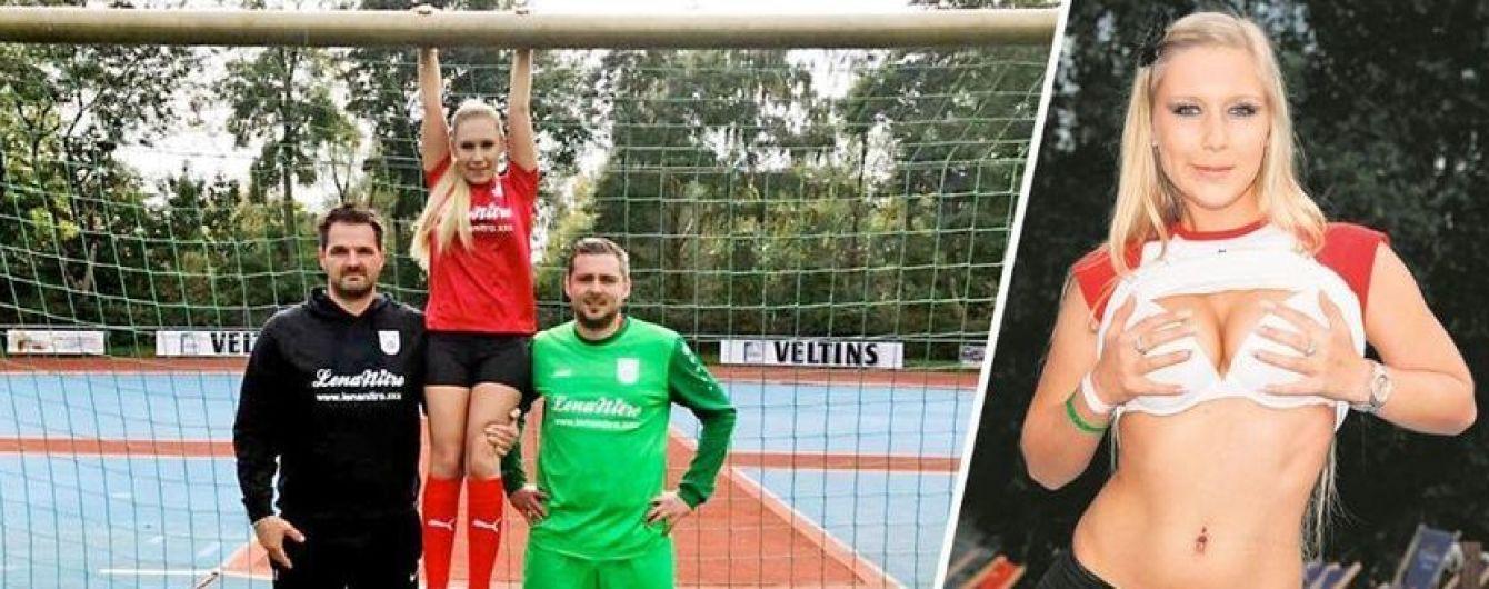А они не дураки: немецкая команда решила сделать своим спонсором порнозвезду