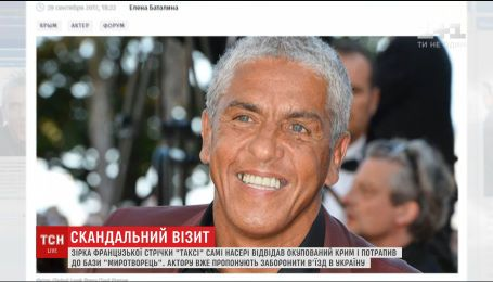 """Зірка французької стрічки """"Таксі"""" відвідав Крим та заявив, що любить Росію"""