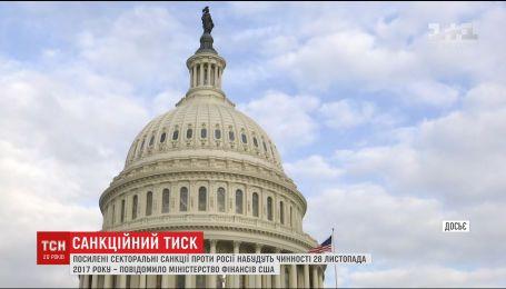 Посилені американські санкції проти Росії запрацюють уже за два місяці