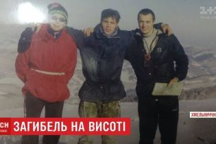 На Эльбрусе нашли тела трех украинских туристов, которые пропали в непогоду 13 лет назад