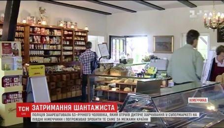 У Німеччині затримали чоловіка, який погрожував отруїти їжу на полицях супермаркетів