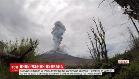Видеоблоггер случайно снял зрелищные кадры извержения вулкана на острове Суматра