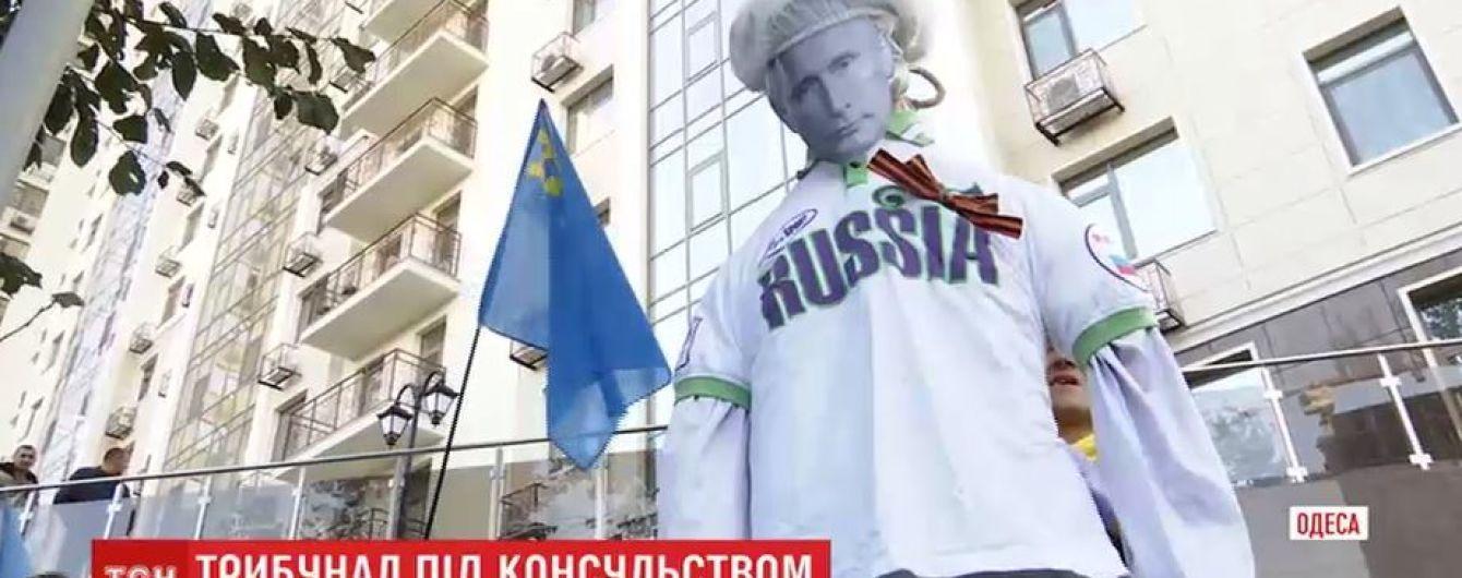 В Одессе сожгли чучело Путина, имитируя Гаагский трибунал