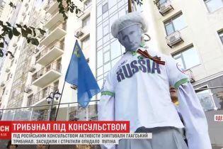 В Одесі спалили опудало Путіна, імітуючи Гаазький трибунал