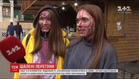 На столичному Експоцентрі влаштували забіги заради пухнастиків та проти зомбі