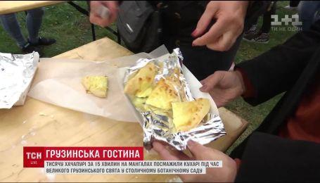 Тисячу хачапурі за 15 хвилин приготували грузинські кухарі у столичному ботсаду