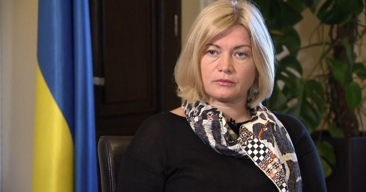 Росія може надати офіційну відповідь щодо готовності обміняти українських  політв язнів на громадян РФ 7048ee0146f74