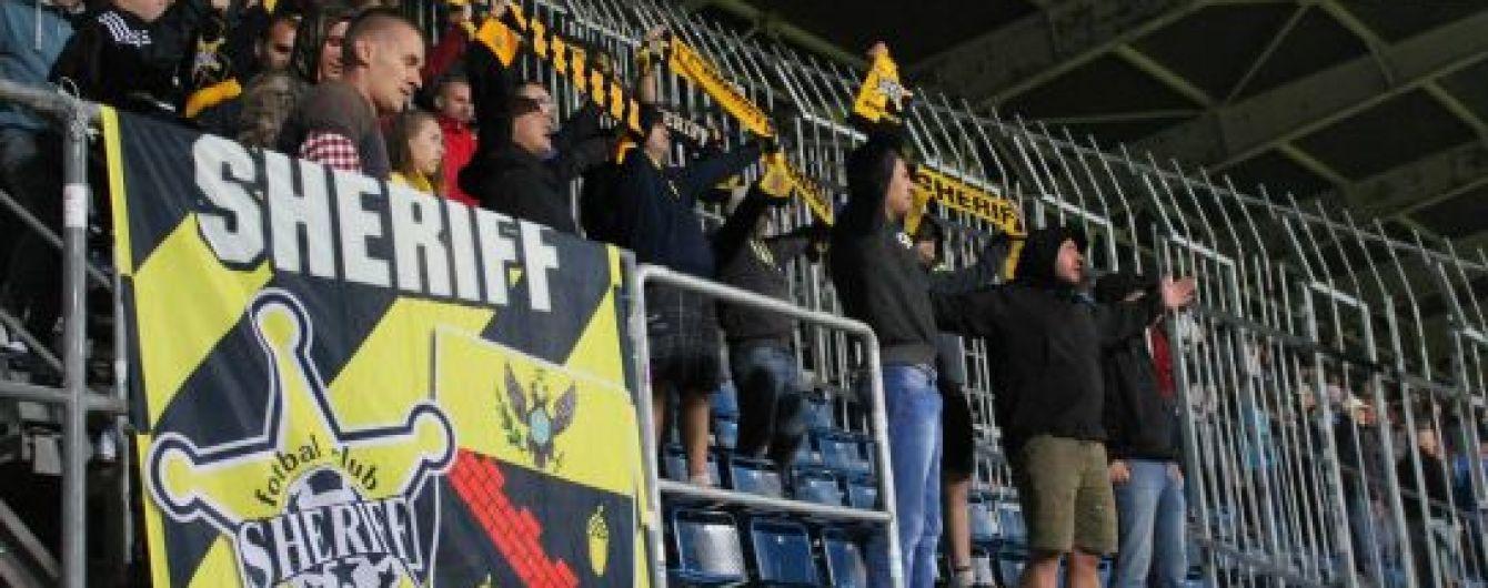 Технологии будущего или выдвижной лист бумаги: в Молдове оригинально показали заявки футбольных команд