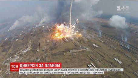 Експерти підрахували, чи вистачить Україні боєприпасів після вибухів під Калинівкою