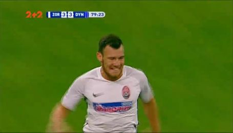 Заря - Динамо - 3:3. Видео гола Силаса
