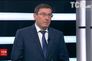 Луценко назвав причину, з якої не було створено Державне бюро розслідувань